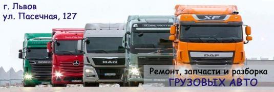 DAF XF 95 1291804 Crankshaft