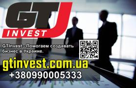 GTInvest Helping to create the business in Ukraine