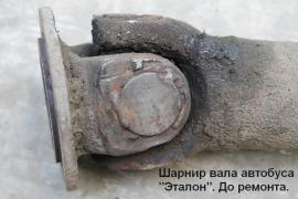 High-quality repair of cardan shafts in the factory, balancing