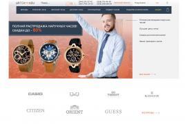 Интернет-магазин часов Watch4you