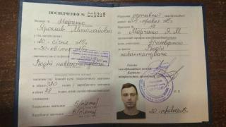 купить диплом корочка с разрядом водительские права Киев Украина