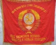 Куплю флаги СССР