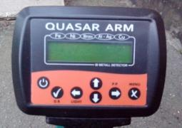 Продам новый металлоискатель «Квазар АРМ»