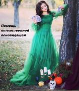 Services healer in Kiev. Magical assistance to Kiev