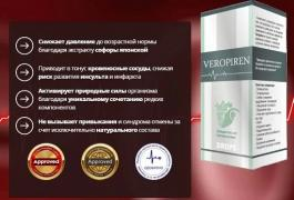 Veropiren Drops for hypertension Veropiren in Ukraine